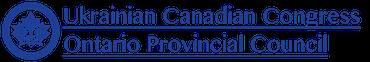 UCC Ontario Provincial Council